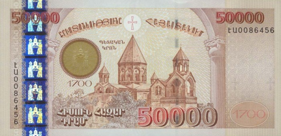 50000dram