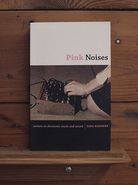 5 pink noises