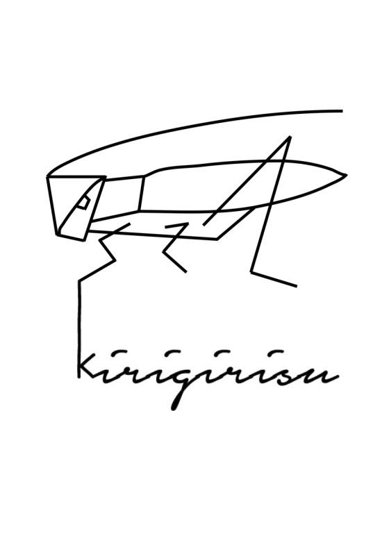 kirigirisu recordings logo