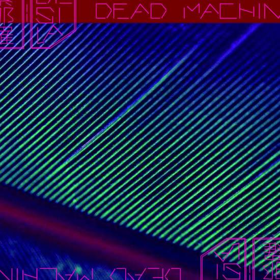 dead machine